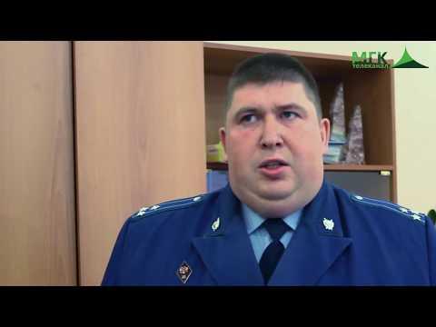 """Прокурор Качканара о выплатах долгов по зарплате на """"Металлисте"""""""