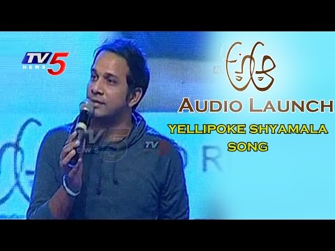 Singer Karthik Sings YELLIPOKE SHYAMALA Song | Nithin | Samantha | A Aa Audio Launch | TV5 News