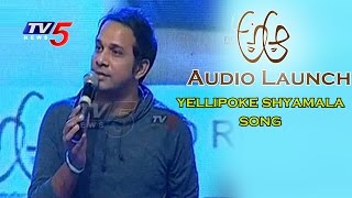 singer-karthik-sings-yellipoke-shyamala-song-nithin-samantha-a-aa-audio-launch-tv5-news