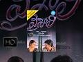 Vaishali Full Movie - Hd video