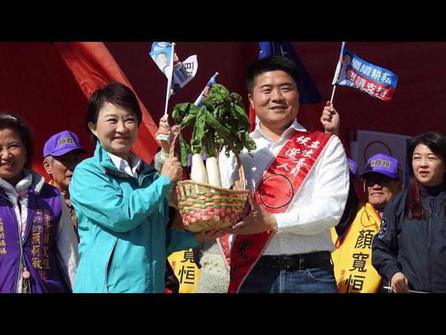 Taiwan 2020: Biggest election upset? | Taiwan Insider | RTI