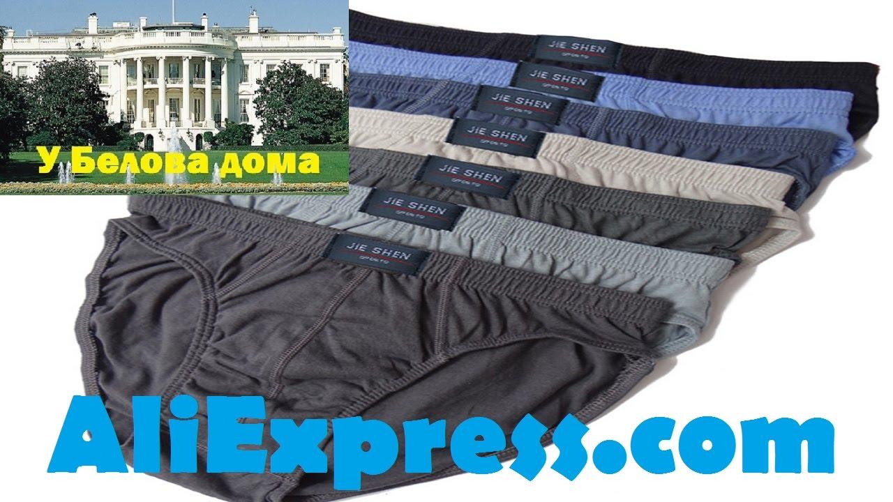 Весь ассортимент мужского нижнего белья трусы, плавки, шорты, боксеры в интернет-магазне atlantic.