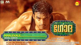 Innalekalil | Film Godha | Niranj Suresh | Shaan Rahman | Basil Joseph