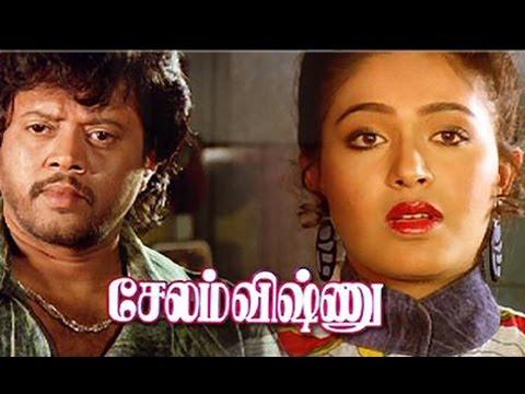 Salem Vishnu   Thiagarajan   Sarath Kumar   1990   tamil ful movie   Goundamani