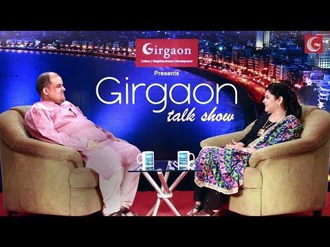 Girgaon Talk Show Episode # 21 Radhika Harshe Vidyasagar