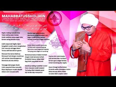 Mahabbatussholihin - ILahi Lastu Lil Firdaus