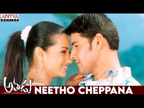 Mahesh movies mp3 Apps Android