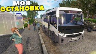 Сколько ЗАРАБАТЫВАЕТ Водитель АВТОБУСА   Bus Driver Simulator