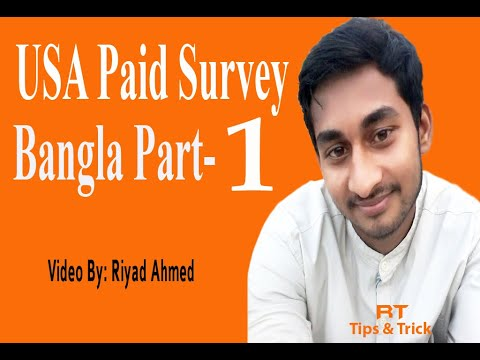Online USA Paid Survey Bangla Part 1