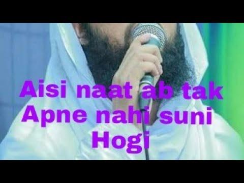 Chhod Fiqr Duniya Ki Chal Asad Attari New  Naat 2017 plz like and share subscrib