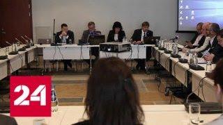 Смотреть видео Свобода слова, говорите? Крымским журналистам не дали выступить в ОБСЕ - Россия 24 онлайн