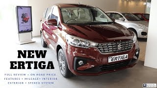 2019 NEW MARUTI ERTIGA 1.5L | ON ROAD PRICE , MUSIC SYSTEM , MILEAGE , INTERIOR , EXTERIOR IN HINDI