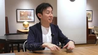 パパズ・スタイル 第6回インタビュー青野慶久さん(サイボウズ社長)<後編>