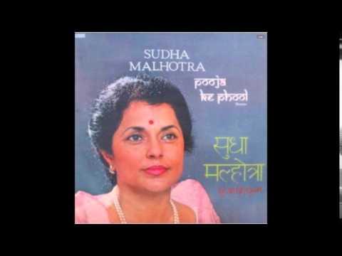 sudha malhotra - jagat men koi nahin apna // ??? bhajans, 1982