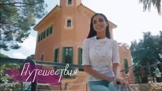 Юлия Богданова (видео презентация для канала YouTube)