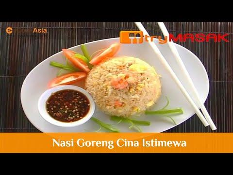 how to cook nasi goreng cina