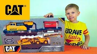 Видео для детей Железная дорога CAT - Играем с Даником