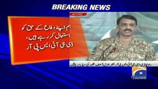 Pakistan Army warns India of surprise response if war imposed