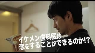 チャンネル登録お願いします。 http://ur0.link/KKfg 映画「ハッピーメ...