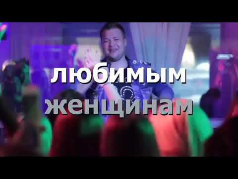 Афиша Минска и всей Беларуси - Билеты KVITKI BY