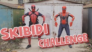 SKIBIDI CHALLENGE Little Big . SPIDER MAN and DEADPOOL ТАНЦУЮТ