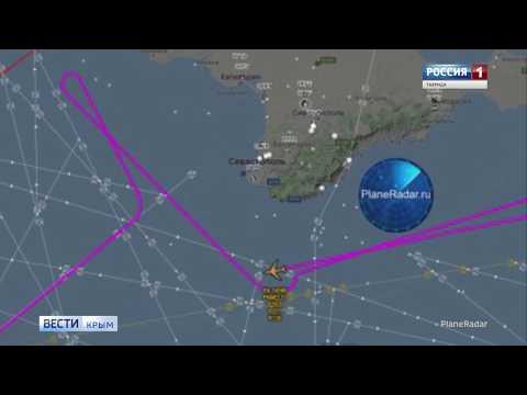 У берегов Крыма заметили самолёт-разведчик США