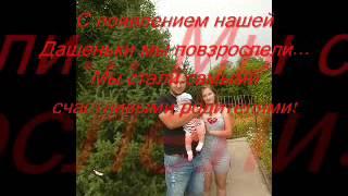 Фильм Моей любимой жене Юлии Радченко
