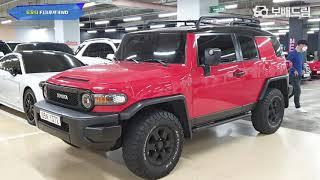 2012 도요타 FJ크루져 4WD