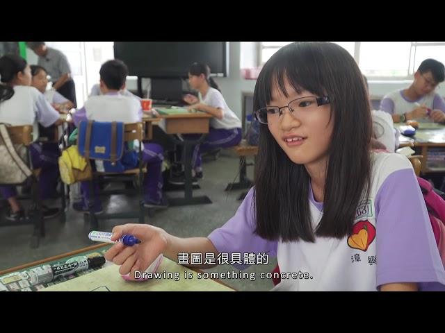 11.林宜城‧愛學網名人講堂(英文字幕)