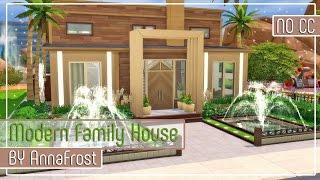 The Sims 4: Строительство | Современный семейный дом №2