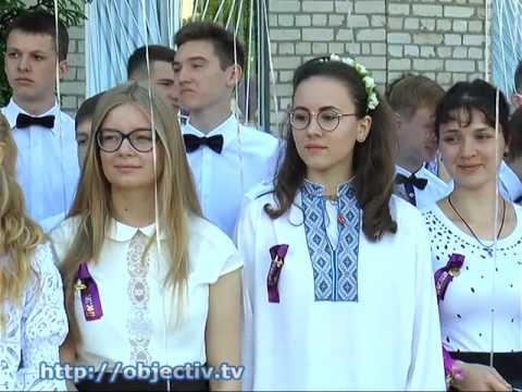 ObjectivTv: В школах Харьковщины отпраздновали Последний звонок
