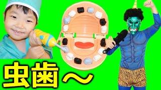 ★青鬼さんも来院!「ねんど遊び〜!」★Play-Doh Doctor Drill 'n Fill★ thumbnail