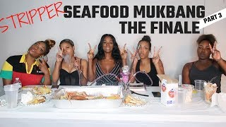 STIPPER MUKBANG FINALE ! PART 3 / ROBBED? RAPED? / PLASTIC SURGERY? & MORE