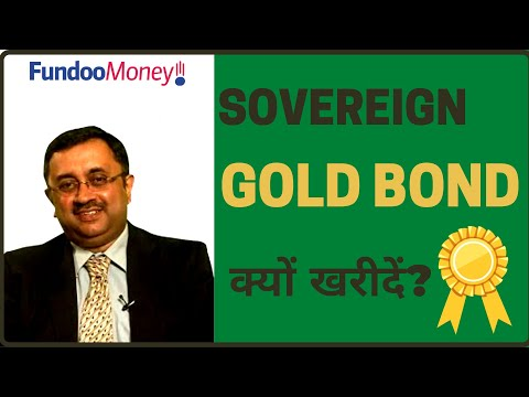 Should You Buy The Sovereign Gold Bond Now? Hindi