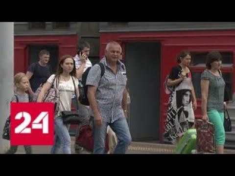 Подмосковные электрички станут для пенсионеров бесплатными - Россия 24