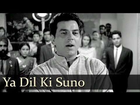 Ya Dil Ki Suno - Dharmendra - Sharmila Tagore - Anupama - Hemant Kumar - Evergreen Hindi Songs