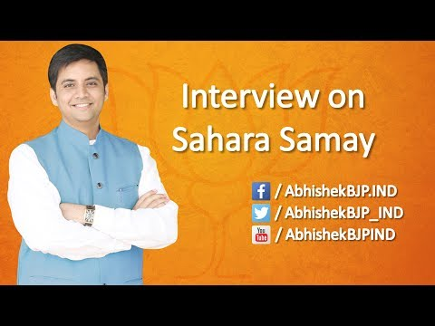 Abhishek Singh BJP MP, Rajnandgaon - Interview with Sahara Samay (Khas Mulaqat)