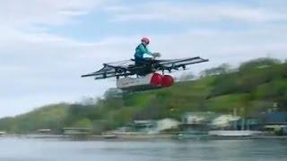 Flying cars have arrived!