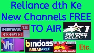 NEW CHANNELS FREE TO AIR ON RELIANCE DIGITAL TV