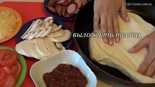 КАК приготовить домашнюю ПИЦЦУ на слоеном тесте | Рецепт пиццы | Домашние рецепты | Пицца