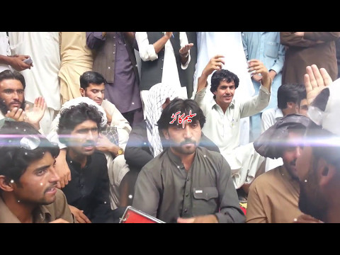 Pashto New Bandar Song 2017 Tanda Ziarat Quetta