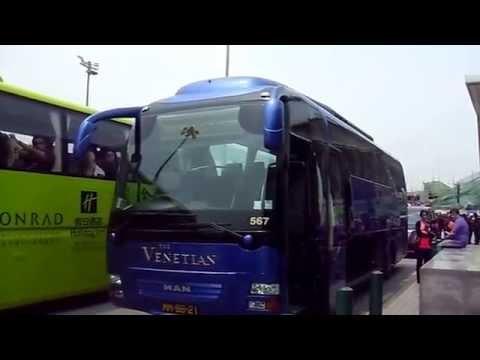 Shuttle Bus From Macau Taipa Terminal to The Venetian Macau Hotel