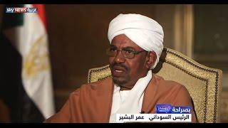 بصراحة.. مع الرئيس السوداني عمر البشير