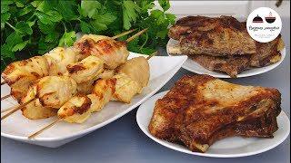 ЛЮБОЕ мясо будет готово за 15 минут! Универсальный маринад