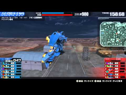 戦場の絆 16/01/24 12:41...