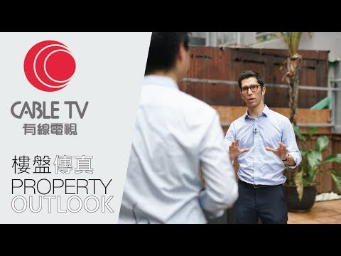 OKAY.com 's Consultant Matthieu Ober was featured on Property Outlook of Cable TV