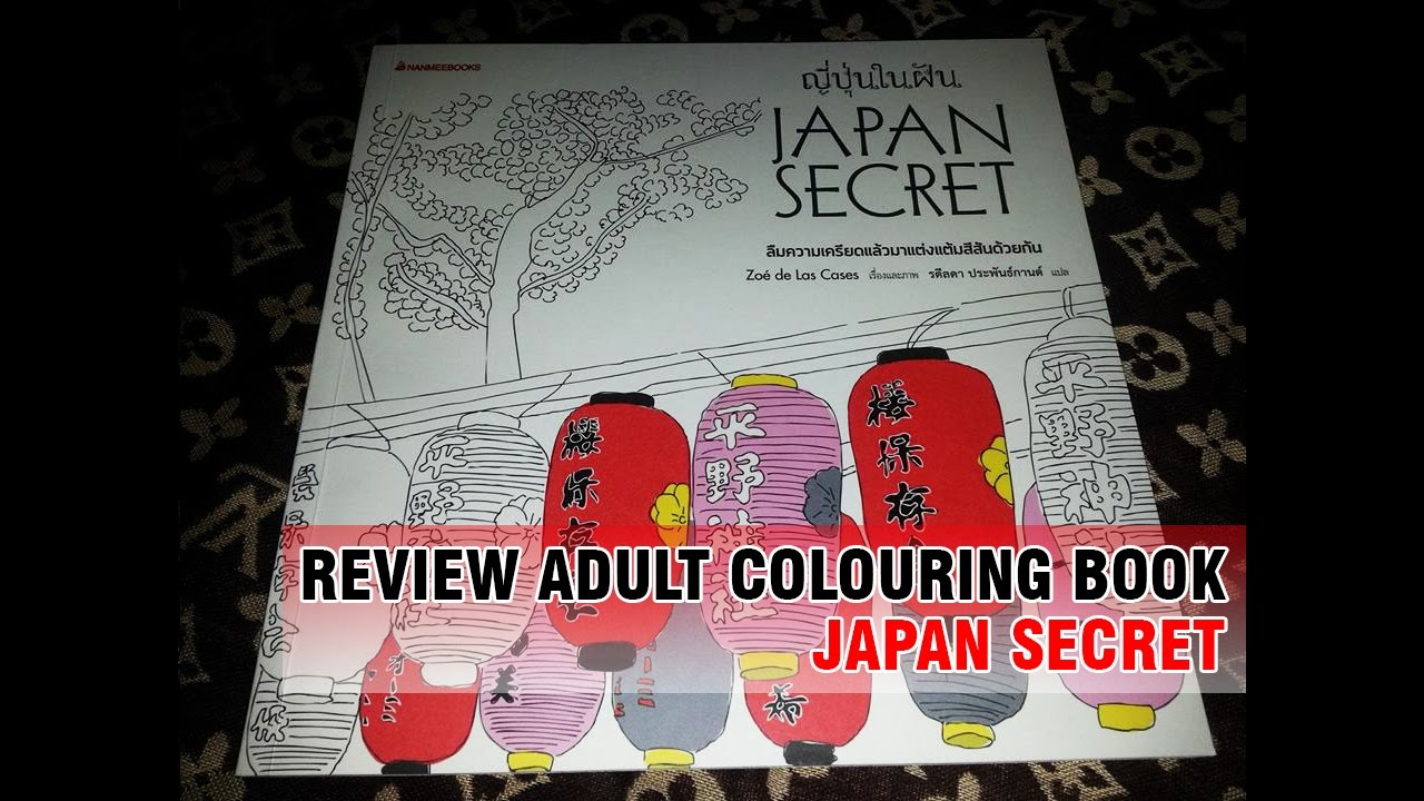 Review Adult Colouring Book Ep3