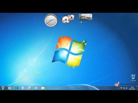 Гаджеты рабочего стола Windows 7 - Настройка (15/52)