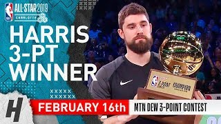 Joe Harris Wins 2019 NBA All-Star 3 Point Contest - February 16, 2019 | Full Highlights thumbnail