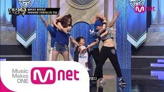 Mnet [댄싱9 시즌2] Ep06 : 김설진&전나래&윤전일&박인수&김진희 / Dance Again (Jennifer Lopez)